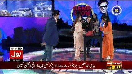 Game Show Aisay Chalay Ga - 14th January 2018