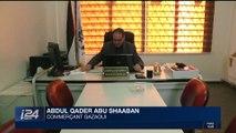 Gaza : les habitants craignent les conséquences de la fermeture