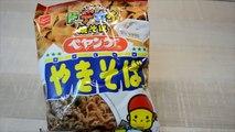 Probando dulces japoneses + Unboxing - Sabe a pollo #04