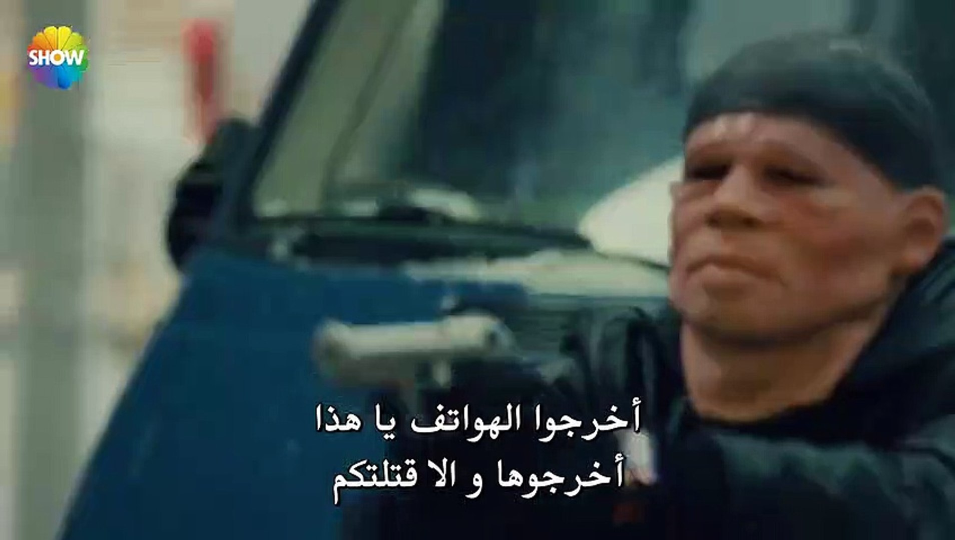 مسلسل وجها لوجه مترجم للعربية الحلقة 1 القسم 3