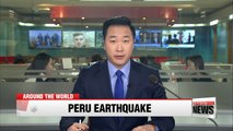 Deadly earthquake shakes southern Peru, killing at least 2