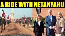 Israeli PM Netanyahu shares exclusive mobile video of Guard of Honour , Watch | Oneindia News
