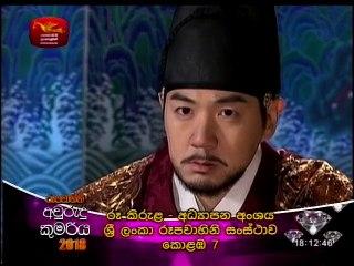Isiwara Wededuru 15/01/2018 - 68