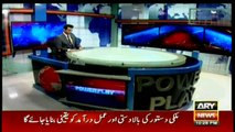 What do lawyers think about Nawaz Sharif's frequent 'attacks' on judiciary