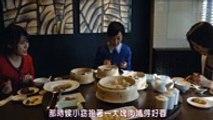 映画「ママ、ごはんまだ?」What for Dinner Mom 2017 JAPAN DVDRip ep1 by Elliott Winstead tv series 2018 hd movies free