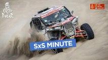 SxS in the dunes - Dakar 2018