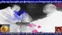 T M Soundararajan Legend GOLDEN VOICE IN THE WORLD BY THIRAVIDASELVAN  VOL  75   K. Kamaraj  Legend
