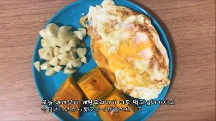 [한일자막]나혼자일본!- 같이 샐러드도 만들고 장도 보러가요~ +   일본일상 83편 Japan Daily Vlog #83   [韓日字幕]日本で一人暮らし!-一緒にサラダも作ったり買い物も行きましょう  日常83編