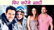 Hrithik Roshan and Ex wife Sussanne Khan to Get MARRIED again | FilmiBeat