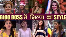 Shilpa Shinde's Looks in Bigg Boss 11 | शिल्पा की नेचुरल ब्यूटी का सबने माना लोहा | Boldsky