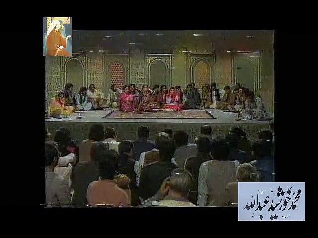 Sabir Zafar ki Awaz mein Ghazal - پاتال میں تُم ہمیں رہنے دو صاحب آکاش کنارے نہیں چاہئیں ہم کو