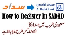 How to Register In SADAD Account With Rajhi Bank