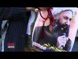 Bahrain and Sudan Cut Diplomatic Relations With Iran, Saudi Arabia Cuts All Air Travel With Iran