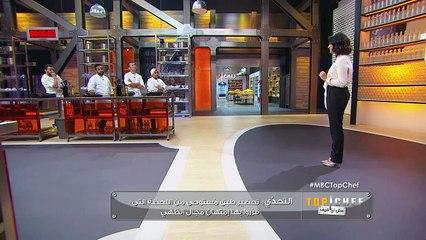 تحدي حدوده السماء في حلقة النصف نهائيات من Top Chef