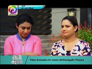 Thawa Durai Jeevithe 16/01/2018 - 162
