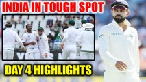 India vs South Africa 2nd test 4th day highlight: India 35/3, Virat Kohli out for 5 runs | Oneindia