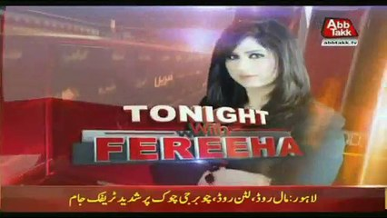 Tonight With Fareeha - 16th January 2018