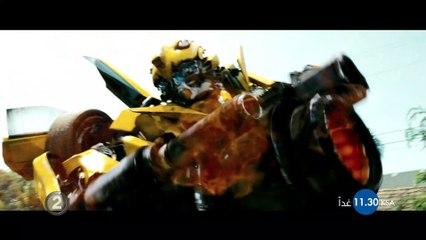 لاتفوتوا مشاهدة Transformers: Revenge of the Fallen غداً على MBC2