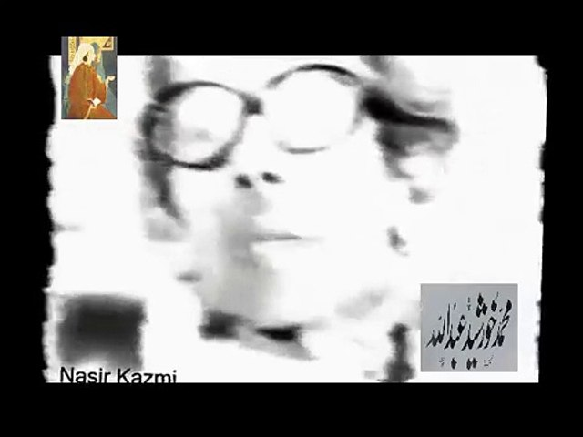 Rare Video of Poet Nasir Kazmi from Hospital reciting a Ghazal for PTv Show Sukhanwar - Host Intezar Hussain