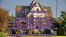 所有権~JDPホールディングス株式会社の不動産アセマネ業務紹介