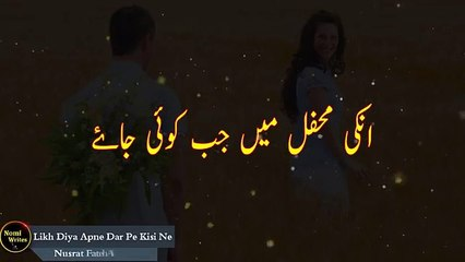 Unki mehfil mein jab koi jaye by Nusrat fateh Ali Khan - fateh ali khan songs