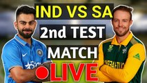 Live Match: India Vs South Africa 2nd Test 5th Day Live, Ind Vs Sa Live Score, India Vs South Africa 2nd test live
