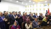 AK Parti Genel Başkan Yardımcısı Harun Karaca: 'Türkiye'nin İslam coğrafyasında hak ettiği yere gelmesi için 2023 hedefleri önemli'