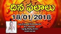 Daily Horoscope Telugu దిన ఫలాలు 18/01/2018 | Oneindia Telugu