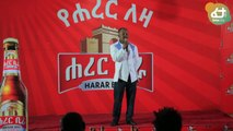Ethiopian comedy - Jokes to make fun of laughter - Daily Comedy