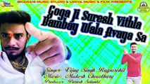 Bhojpuri Dj Song 2018   Baitha Shali Ji   FULL Song   Audio