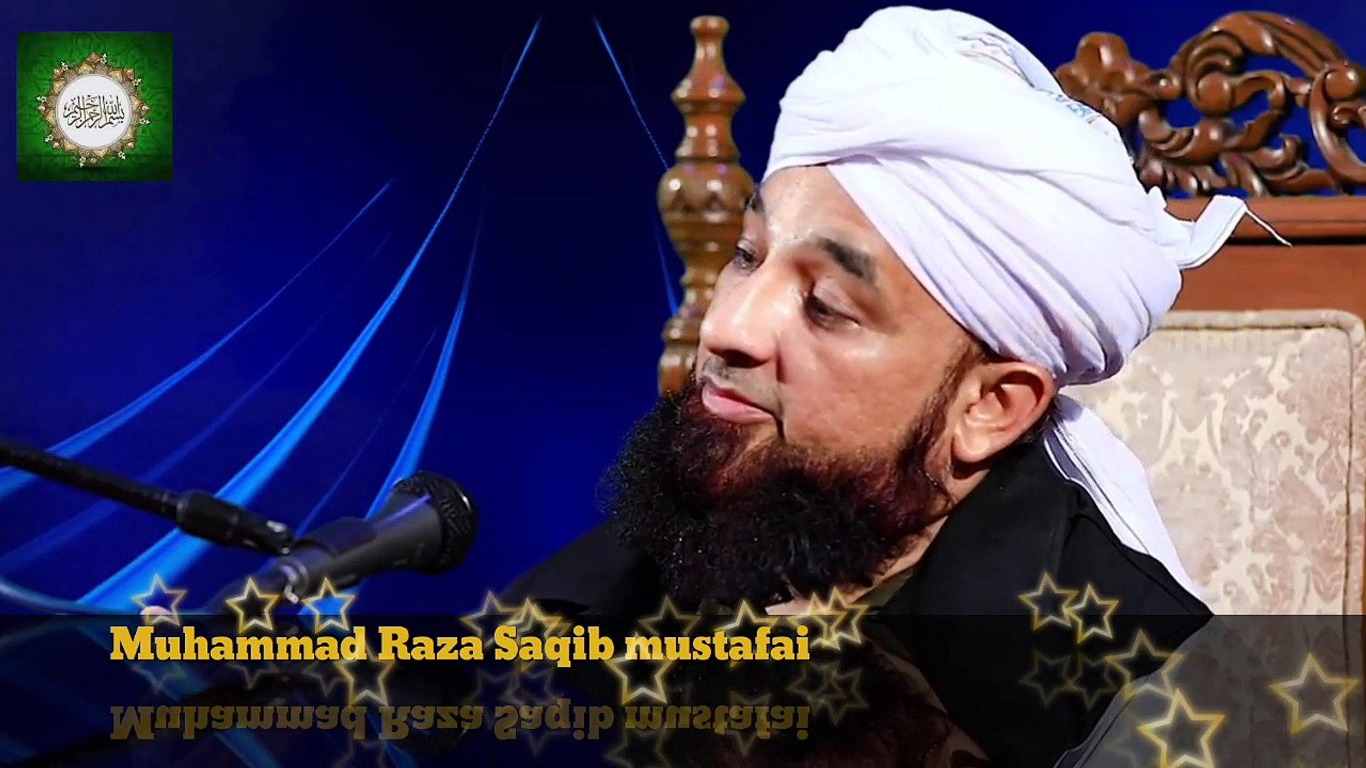 Muhammad Raza SaQib Mustafai - Neki Qubool hone ki sb se bari nishani