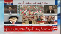 Hamid Mir Exclusive Talk On 92 News
