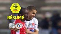 Amiens SC - Montpellier Hérault SC (1-1)  - Résumé - (ASC-MHSC) / 2017-18