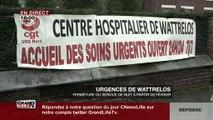 Vers la fermeture du service des urgences de Wattrelos?