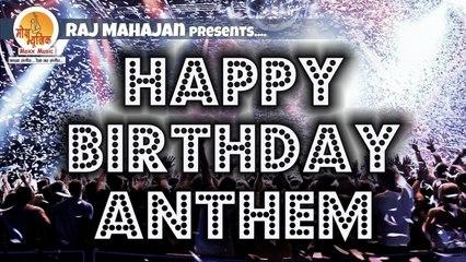 Chetna - Best Happy Birthday To You Dj Song - Happy Birthday Wishes - Birthday Party DJ Song