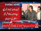 """Khawaja Asif Is A """"Security Risk"""" For Pakistan - Imran Khan's Gives Befitting Reply To Khawaja Asif"""