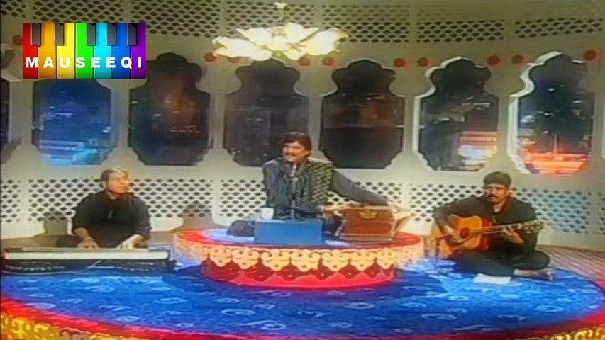Bhul Jaan Aey Sab Ghum Dunya Day - Cover Version by Saayen Khawar s/o Saayen Akhtar