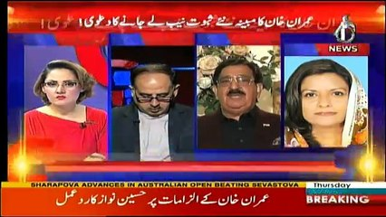 G For Gharida - 18th January 2018