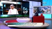 القصة الأخيرة .. هكذا تحدث الأمير تركي بن محمد العبدالله الفيصل لـ #صدى_الملاعب