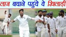 India vs South Africa 3rd Test: Shardul Thakur - Navdeep Saini joins team India | वनइंडिया हिंदी