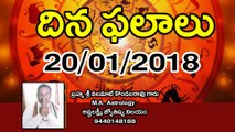 Daily Horoscope Telugu దిన ఫలాలు 20/01/2018 | Oneindia Telugu
