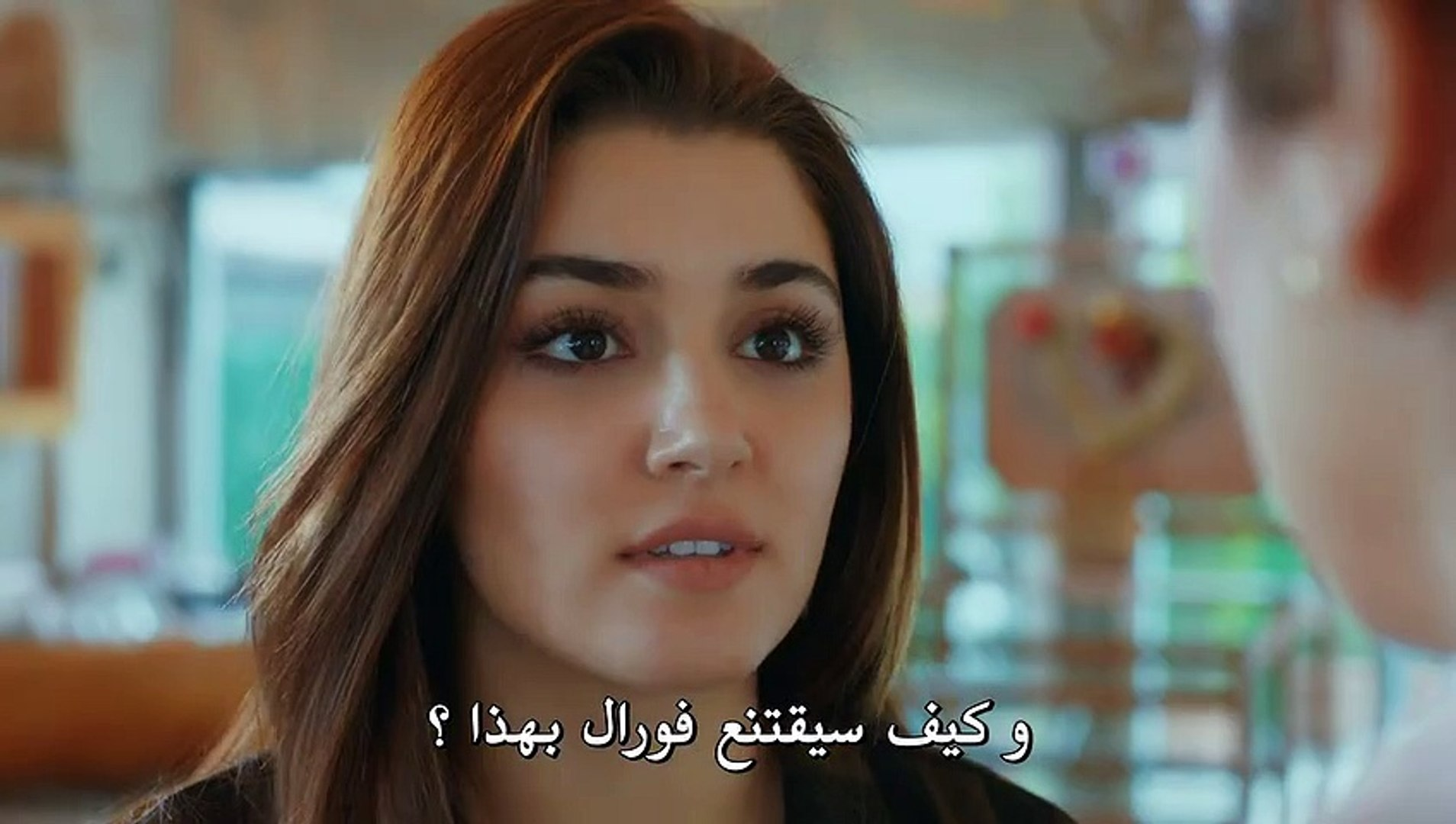 مسلسل اللؤلؤة السوداء الحلقة 16 كاملة القسم 3 مترجمة للعربية