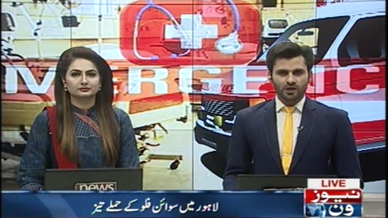 Swine flu attack in Lahore