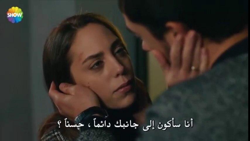مسلسل نبضات قلب الحلقة 30 كاملة مترجمة للعربية