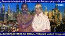 T M Soundararajan Legend GOLDEN VOICE IN THE WORLD BY THIRAVIDASELVAN  VOL  100   GR Gopal