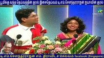 T M Soundararajan Legend GOLDEN VOICE IN THE WORLD BY THIRAVIDASELVAN  VOL  98  singapore nallaya