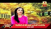 Saas Bahu Aur Sazish - 20th January 2018 Part 2