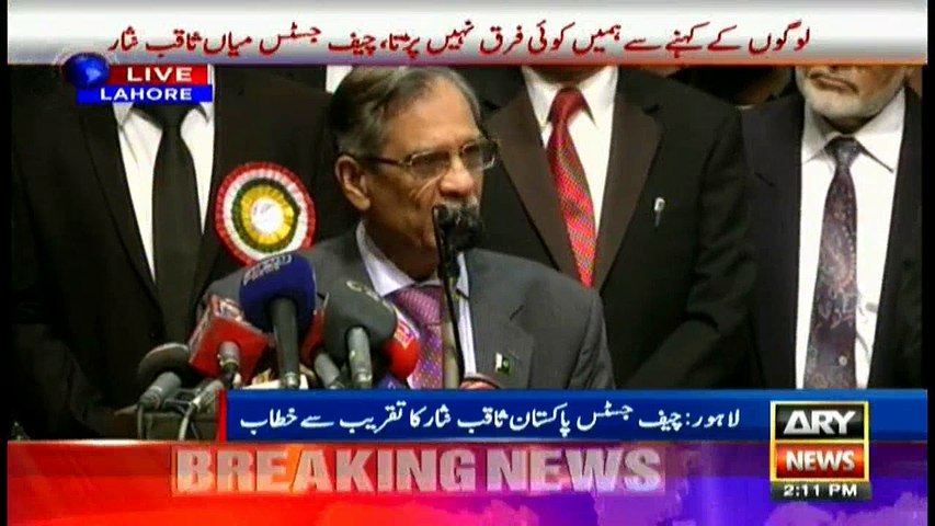 CJP Nisar urges judges to do introspection over their service to country