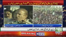 Nawaz Sharif Speech In PMLN Jalsa Haripur - 20th January 2018
