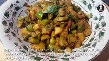 Tindora Aloo subzi | Ivy Gourd Potato Recipe | (Mustard flavor) टींडोरा आलू की सब्जी | Tendli Aloo | Tendli | Tindora | Tindori | Alu | Aloo | Sabji | Sabzi | Big Fooodies Recipe Videos | healthy | Mustard Flavor Tindora Aloo | Ivy Gourd | Gourd | Potato